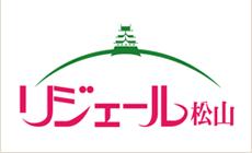 松山の貸室・貸衣裳ならリジェール松山